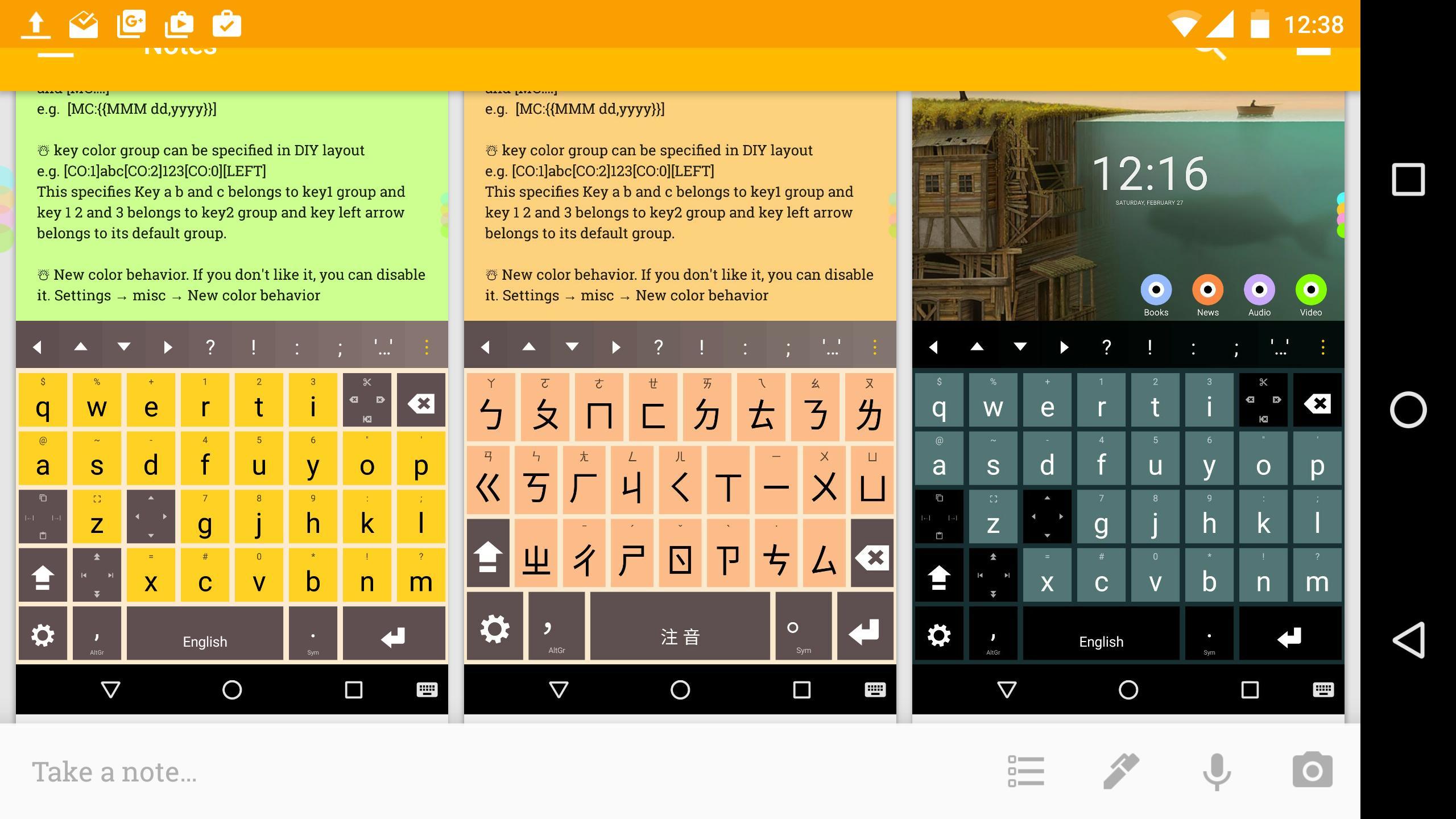 Multiling-O-Keyboard